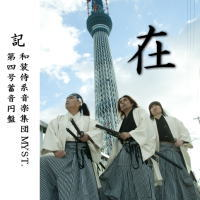CD_MYST_004A.jpg