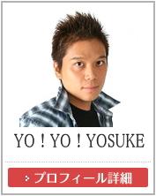 actor_0004s.jpg
