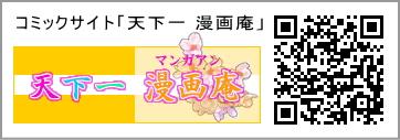 mangaan_au.jpg